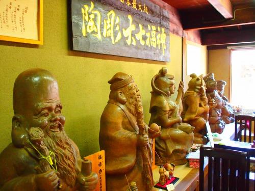 寿園茶店 本店
